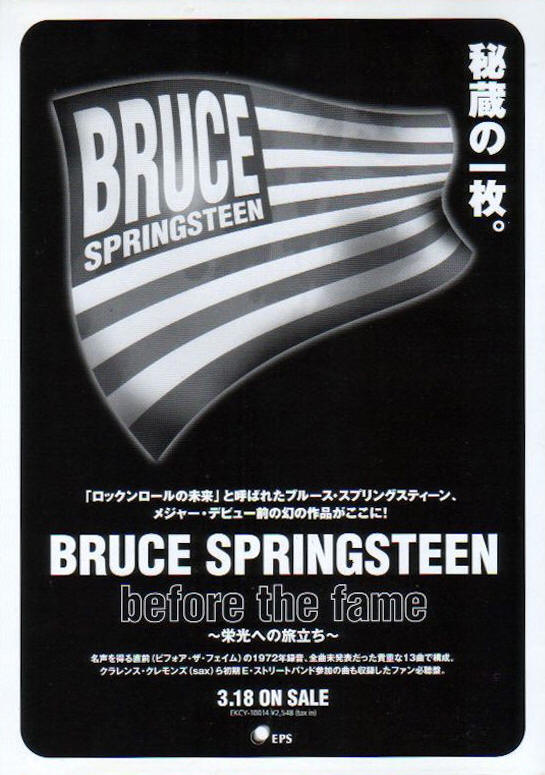 Japanese magazine ad promoting the release of Before The Fame in Japan
